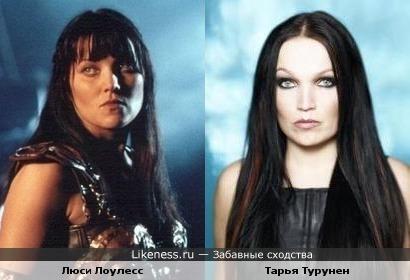Тарья Турунен (Nightwish) похожа на Люси Лоулесс (Зена - королева войнов)