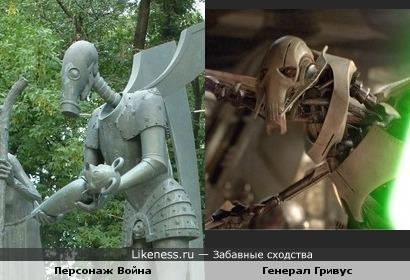 Персонаж на памятнике Дети - жертвы пороков взрослых похож на генерала Гривуса из Звездных войн