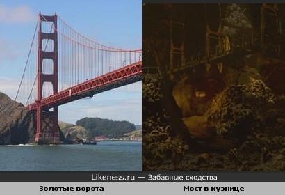 Мост в кузнице Сарумана во Властелине Колец напоминает Золотые вороты Сан-Франциско