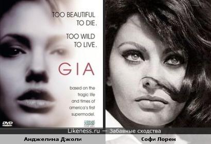 "Джоли на постере ""Джиа"" похожа на Софи Лорен"