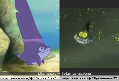 Брат Стича похож на уменьшенную рыбу- злодея Глубоковода