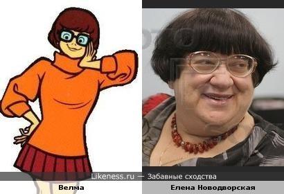 Велма похожа на Елену Новодворскую