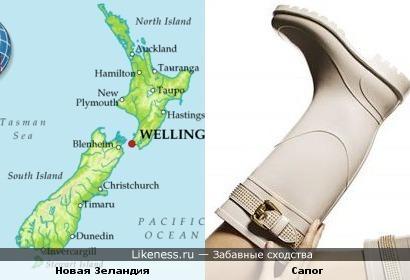 Новая зеландия тоже похожа на сапог!