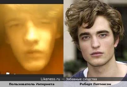 Кто-то неизвестный подозрительно похож на Роберта Паттинсона