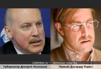 Дмитрий Мезенцев похож на маньяка из фильма «Милые кости»