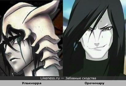 Улькиорра похож на Орочимару
