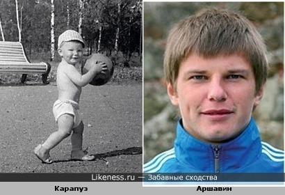 Карапуз похож на Капитана сборной России