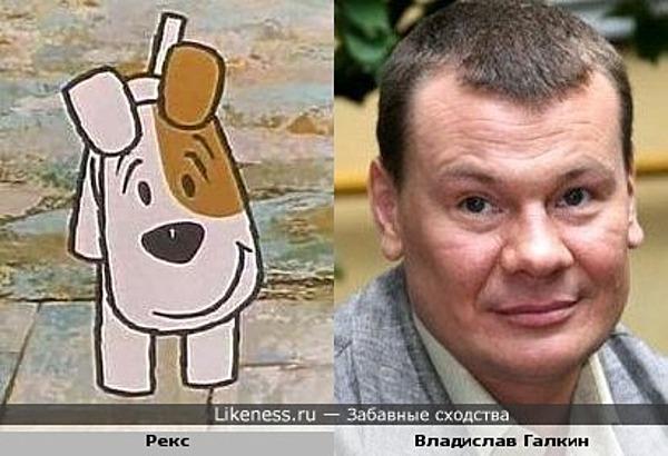 Владислав Галкин и Рекс