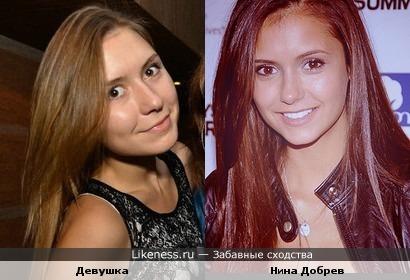 Девушка похожа на Нину Добрев