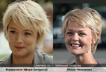Сходство знаменитостей: Вирджиния Эфира и Юлия Меньшова