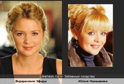 Юлия Меньшова и Вирджиния Эфира
