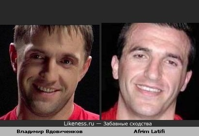 Владимир Вдовиченков похож на албанского каратиста Африма Латифи.
