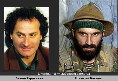 Семен Стругачев и Шамиль Басаев
