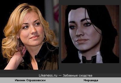 """Актриса Ивонн Страховски(""""Чак"""") похожа на Миранду Лоусон (""""Mass Efeect 2"""")"""
