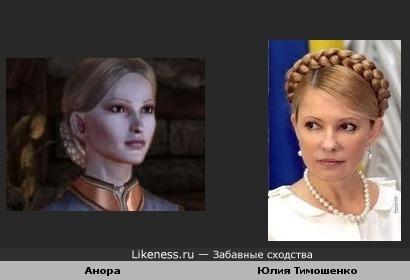 "Королева Анора(персонаж ""Dragon Age"") похожа на Юлию Тимошенко"