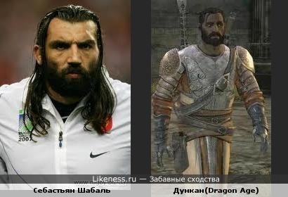 Себастьян Шабаль(регбист) похож на персонажа игры Dragon Age