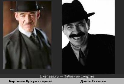 Бартемий Крауч-старший похож на Джона Скэтмена