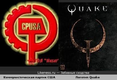 В Quake играют коммунисты