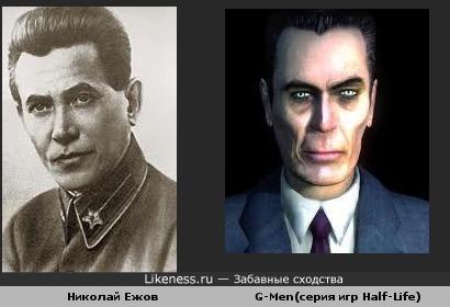 G-Men сталинской эпохи