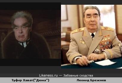 Ночные подработки Брежнева
