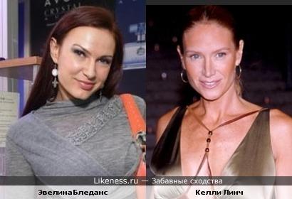 Эвелина Бледанс похожа на Келли Линч