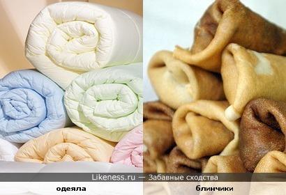 Одеяла похожи на блинчики