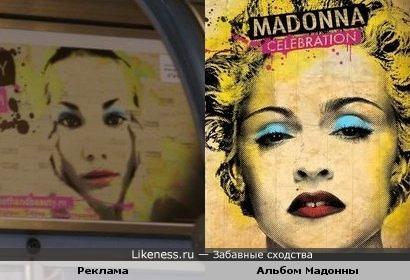 Реклама похожа на альбом Мадонны