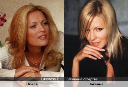 Судзиловская vs Ветлицкая