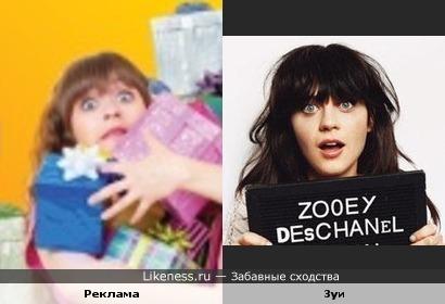 """Зуи Дешанель в рекламе ТРК """"Континент"""" ?"""