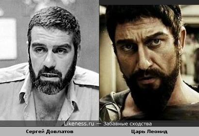 Довлатов и Леониде