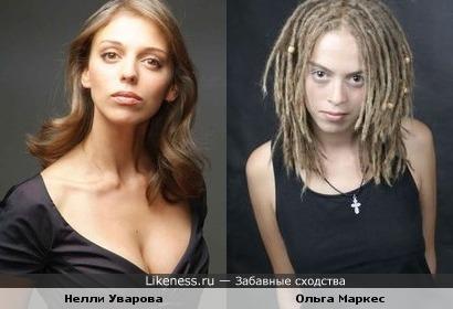 Нелли Уварова похожа на Олю Маркес