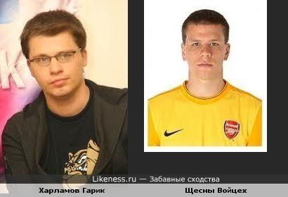 "Гарик похож на Вратаря ""Арсенала"""