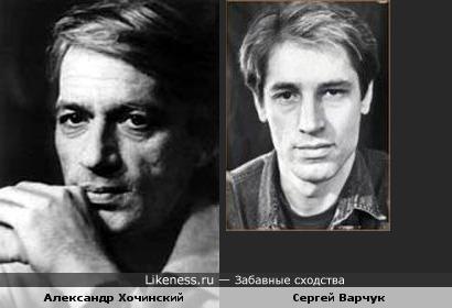 Сергей Варчук похож на Александра Хочинского
