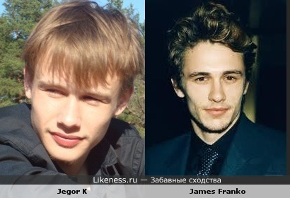 Jegor K. and Djems Franko(127 time)