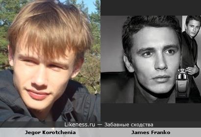 Jegor K. and Djems Franko(127 time)