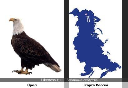 Перевёрнутая карта России похожа на сидящего орла