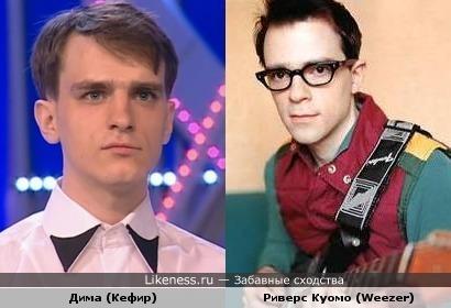 """Дима из команды КВН """"Кефир"""" похож на Риверса Куомо вокалиста группы Weezer"""