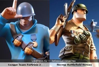 """Солдат из """"Team Fortress 2"""" похож на Героя """"Battlefield Heroes"""""""