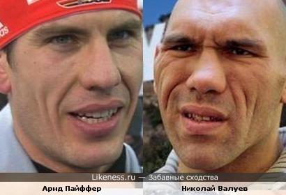 Арнд Пайффер и Николай Валуев похожи лицом