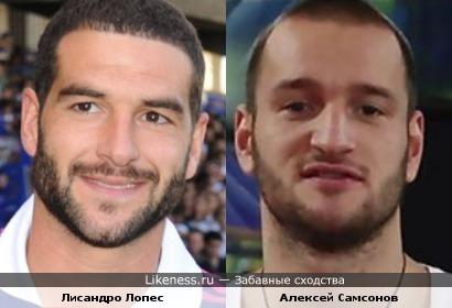 Лисандро Лопес и Алексей Самсонов похожы