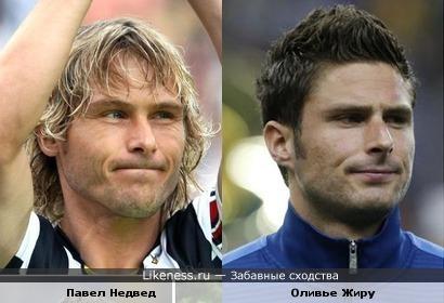 Футболисты похожи