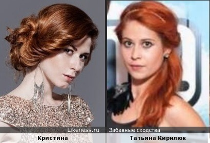 Участница проекта Холостяк похожа на Татьяну Кирилюк из Дом2