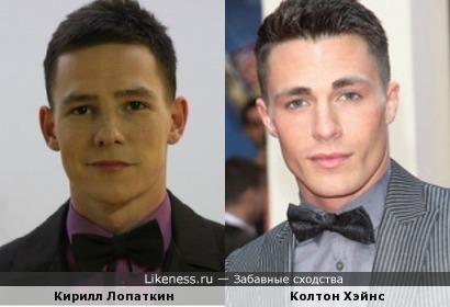 Колтон Хэйнс и Кирилл Лопаткин