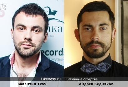 Валентин Ткач из группы 3002 похож на Беднякова из Орел и Решка