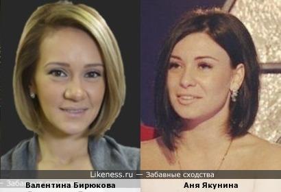 Певица Валя Бирюкова и Аня Якунина