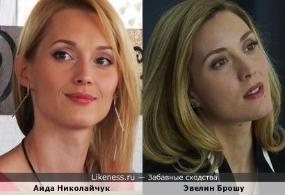 Аида Николайчук напомнила Эвелин Брошу