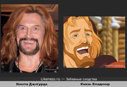 Джигурда похож на князя Владимира