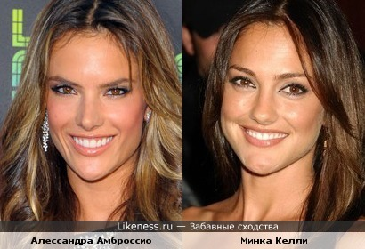Алессандра и Минка немного похожи