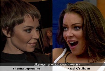 Ульяна и участница британского Big Brother похожи, несмотря на разные прически