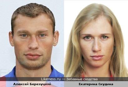 В парусном спорте найдена сестра Березуцких